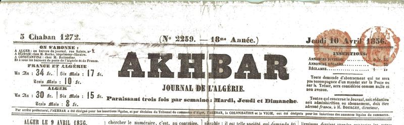 Journal akhbar