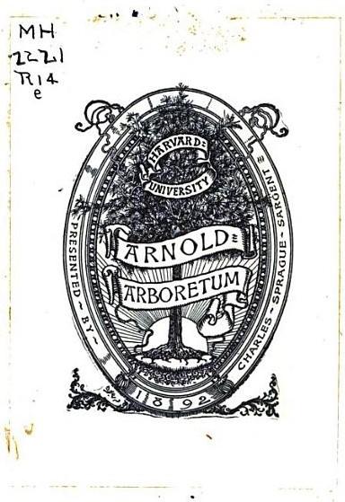 vieux_logo_harvard